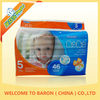 China company supply best quality hottest soft premature baby diaper
