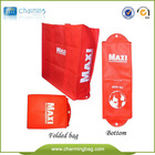 Factory direct Promotion Foldable recycled polyester bag with button made in China