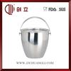 1.5L stainless steel ice bucket wine cooler wine holder