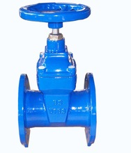 BS 5163 Non-Rising Stem Solid Wedge Gate Valve