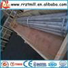 2014 Hot Selling ! ! ! aluminium 7075 t6 & aluminium pipe price