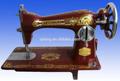 Clásico de la moda qilong ja2-1 doméstica máquina de coser piezas de color rojo