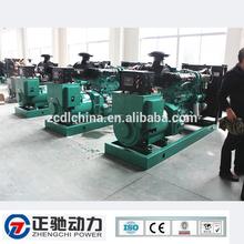 Electric start digital control 200kva mechanical generator