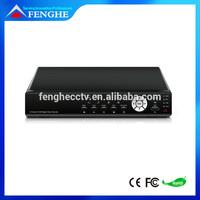 Best selling 4Channel 1080P icatch HD SDI DVR