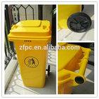 120L plastic dustbin hospital dustbin medical waste bin