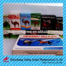 Hot sale animal medicine companies antibiotics