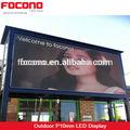 中国主導の看板ledビデオxxp10中国