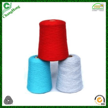 superfine merino wool knitted fabric,high quality 2/30Nm 70/30Cotton Wool Blended yarn for knitting sweater