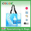 Bottles water promotion Rpet&PET foldable shopping bag
