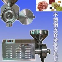 2014 new design beans & grain pulverizing machine with smallest fineness