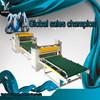 HSHM1350TZ-D coating uv laminating machine for processing wood panel