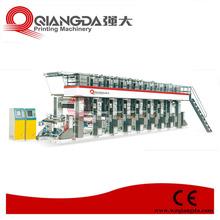 Auto Color Register Rotogravure Printing Machine 180 m/min