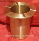 cone crusher drive shaft sleeve