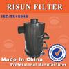 D7300-1109100 dierct factory OEM generator air filter