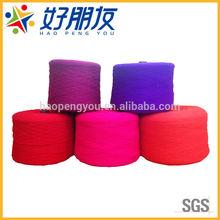 viscose/nylon yarn/hat knitting yarn