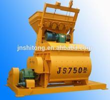 high quality CE certified mini mixer double horizontal shafts auto concrete mixer JS750