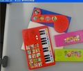 Impressão Full Color Children Board livro de música teclado