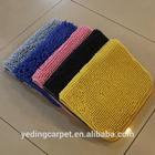 chenille microfiber rug stretch yarn mat 100% polyester carpet