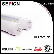 110lm/w UL led light tubes t12 8ft 2835SMD frosted