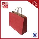 Promotional printed paper bag printed brown kraft paper bag