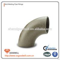 utility self-sealing pipe fittings