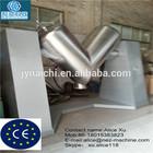 v powder mixer machine