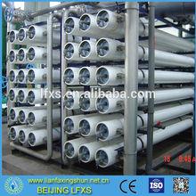 RO/reverse osmosis system Brackish, RO energy conservation membrane, RO/reverse osmosis system sea water membrane