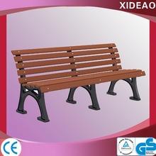 xideao outdoor furniture long leisure chair