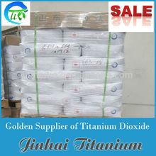Titanium dioxide rutile grade R607 used for coating, paint