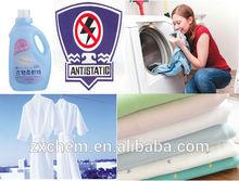 fabric used multi-functional polyester antistatic finishing agent