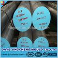De carbono de alta d2 skd11 1.2379 herramienta cuchillo de acero