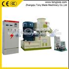 (X)TYJ860-II wooden pellet machine alfalfa pellet mill with CE certification