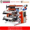 Colors plastic bag flexo printing machine