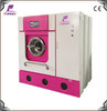 FORQU full auto commercial industrial laundry used dry cleaning machine