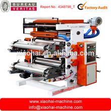 Two Colors plastic Film flexo printing machine price