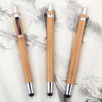 2 in 1 Wood Stylus pen