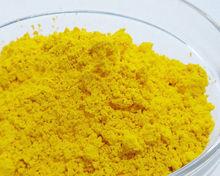 Onglaze pigment Pr Yellow color powder pigment for ceramic bricks and concrete tiles,pigment for silk printing