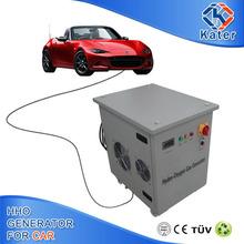 car engine clean equipment