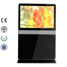 65 inch Electronic Product Advertising Touch All In One Kiosk