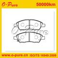 D1060-ed500 voitures de pièces d'automobiles pour nissan versa