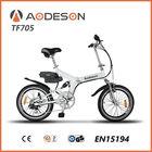 20' inches wheel 250w geared hub motor 36v li battery folding electric bike e-bike with front suspension fork TZ201