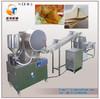 New Design Automatic Samosa Pastry Sheet Making Machine ST-610