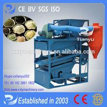 Tianuyu Brand grain cleaning machine for canola seeds