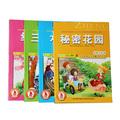 Vente en gros de coloriage enfants l'impression de livres de poche