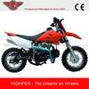 Chinese Gas Powered Bikes (DB502C)