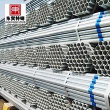 ss400 25x1.5mm gi imc conduit emt pipe