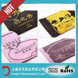 shanghai factory Cotton tape label, garment, jumbo rolls, woven edged, low cost AZ227