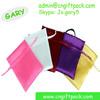new design phone satin bags wholesale china