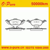 FORD FOCUS series car brake plateT0610794made in guangzhou,china
