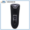 electric shaving machine from electric shaver manufacturers